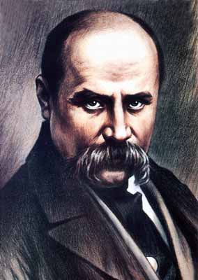 Photo of <b>Taras Shevchenko</b> - kobzar