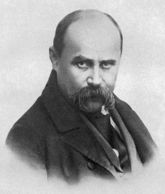 In Honor of the 200th Anniversary of <b>Taras Shevchenko</b> - shevchenko-a_small
