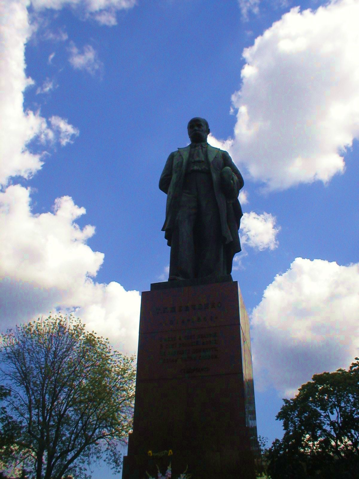 Taras Shevchenko Monument near the University Red Building